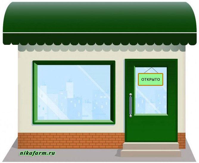Как обозначить витрины в аптеке