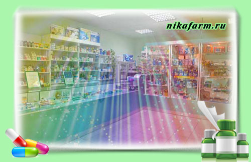 освещение аптеки