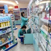 аптека в голубом