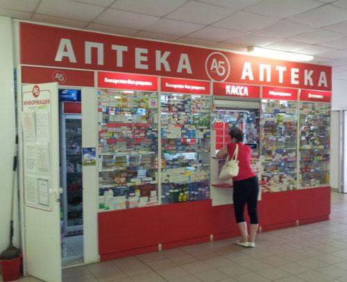 аптека в красном