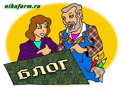 Карикатурист Сергей Комаров