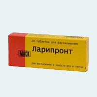 ларипронт