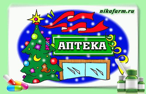 Новогодний мерчандайзинг в аптеке