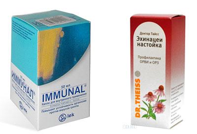 препараты с эхинацеей