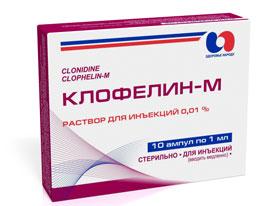 клофелин - М