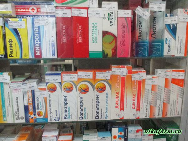 ценник в аптеке