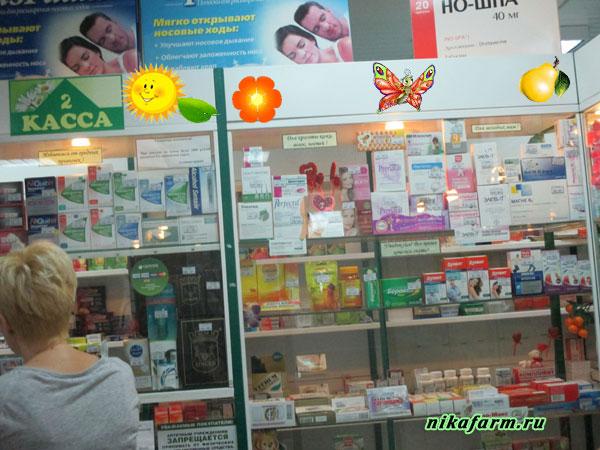 оформление витрин в аптеке летом