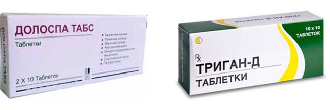 парацетамол + спазмолитик