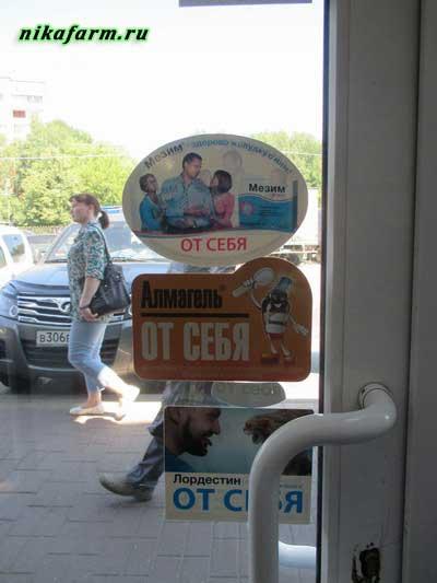 стикеры на входной двери