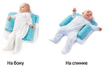 подушка-конструктор для малыша