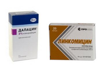 Линкозамиды