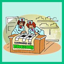 Кроссворд для фармацевта