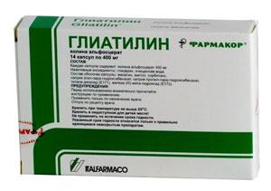 Глиатилин в капсулах
