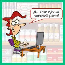 Тест для Аптекаря