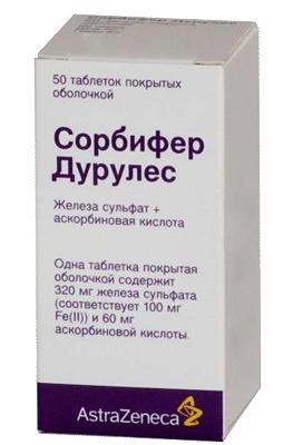 Сорбифер