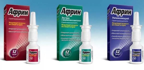 линейка африн