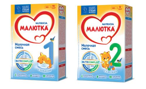 Базовые молочные смеси
