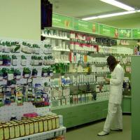 аптека в зеленом