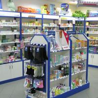 аптека в синем