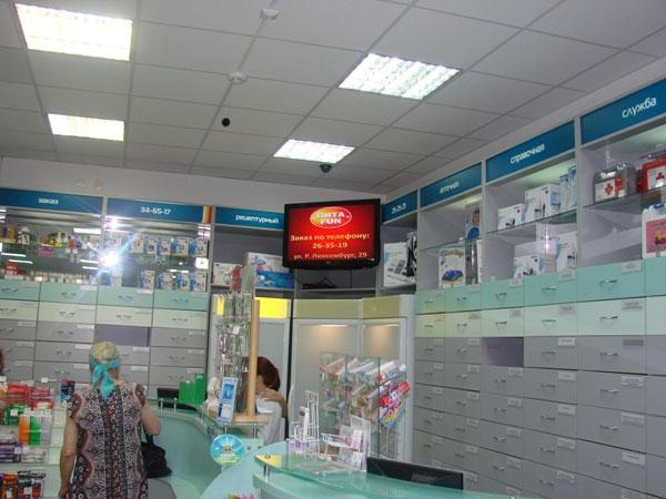 Внутренний дизайн аптеки