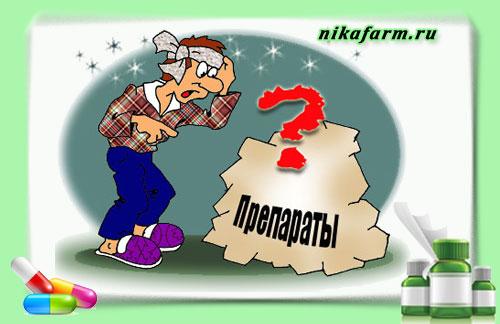 Гомеопатия при простуде