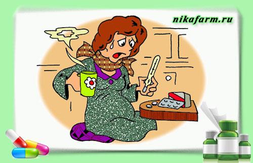 Средства от простуды для беременных