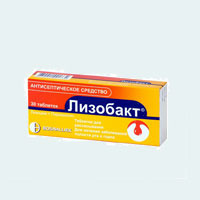 Средство от боли в горле для беременных