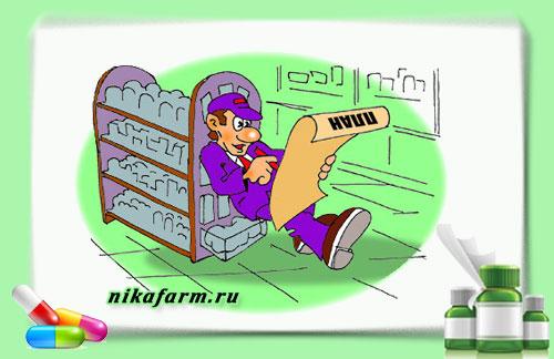планировка в аптеках открытой выкладки