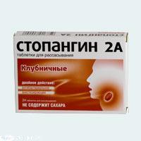 Стопангин 24