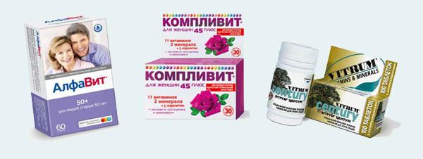 витамины и минералы 45+