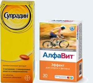 Витамины при физической активности