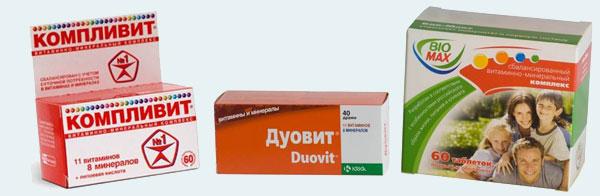 Комплекс витаминов и минералов при заболеваниях щитовидной железы