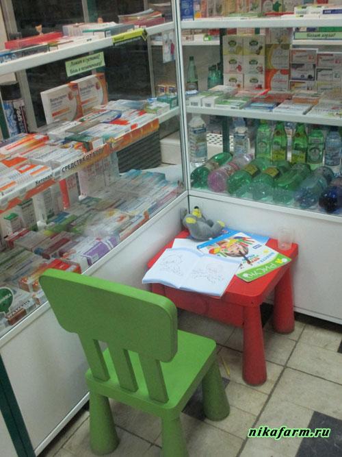 детский уголок в аптеке