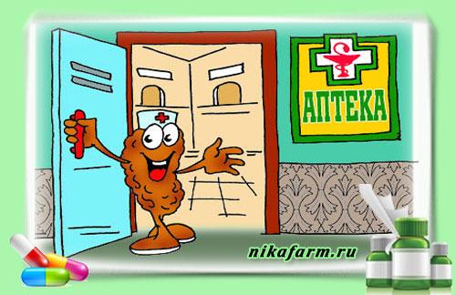 УТП аптеки