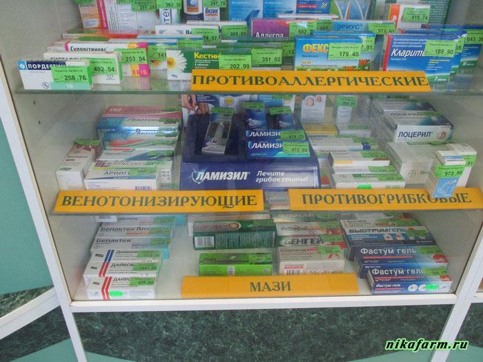 ценники закрывают название препарата