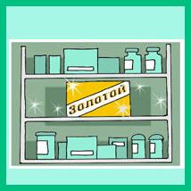 выкладка в аптеке