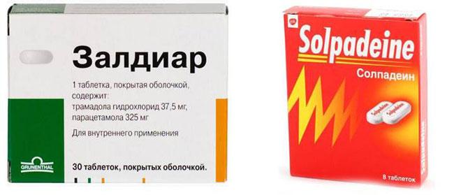 парацетамол и опиоидный анальгетик