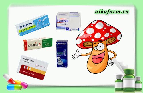 Грибковые заболевания стоп и их лечение
