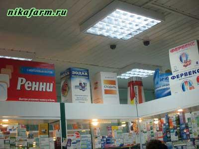 Рекламные муляжи в аптеке