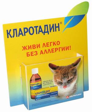 Диспенсер для препарата