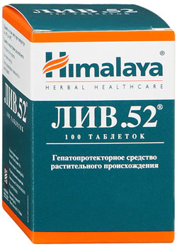 Лив.52
