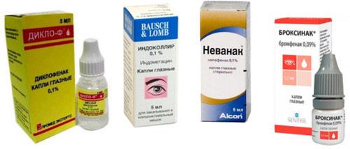 Противовоспалительные глазные капли