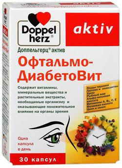 Офтальмодиабетовит