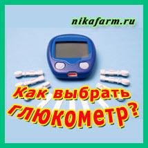 gluk_m