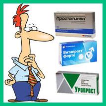 Препараты от простатита
