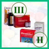 Препараты, содержащие железо: отличия, «фишки», фарм. опека, шпаргалки